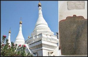 Sandamuni Mini Stupa