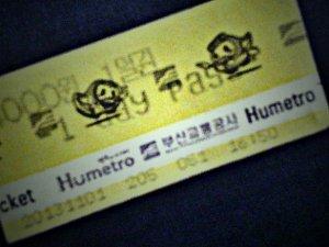 Tiket Busan Metro