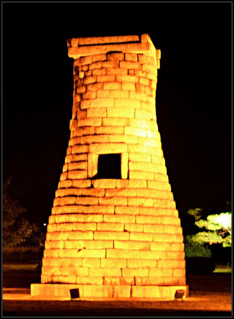 Cheomseongdae Observatory - Peninggalan dari Seorang Perempuan