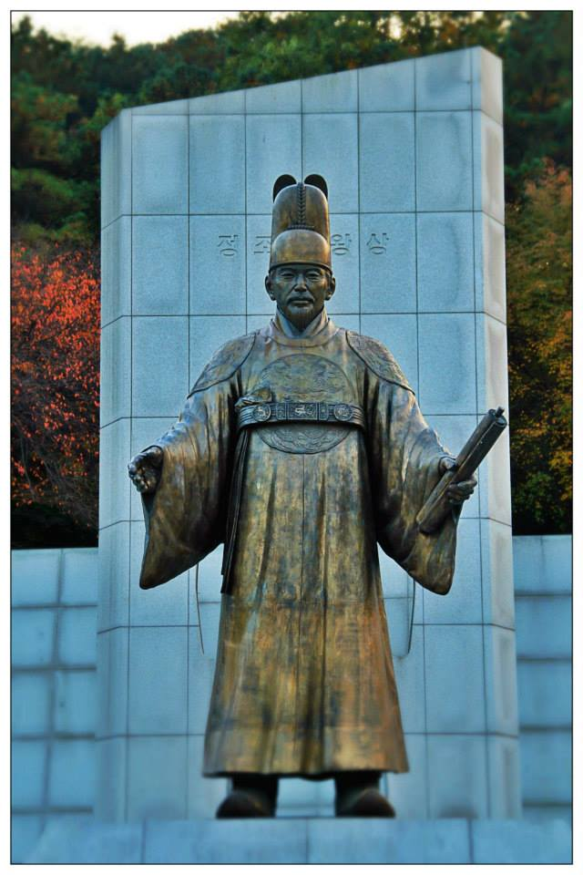 The Bronze Statue of King Jeongjo The Great