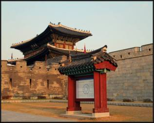 Janganmun North Gate of Hwaseong Fortress, Suwon (means capital city and welfare of the people)