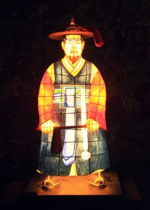 Military officer who guarded King Danjong in exile in Yeongwol