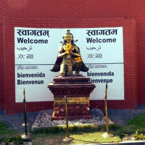 Kathmandu - Welcome spot
