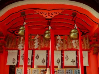 An orange to reddish shrine in Kyoto