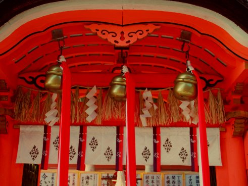 An orange to reddish shrine in Kyoto