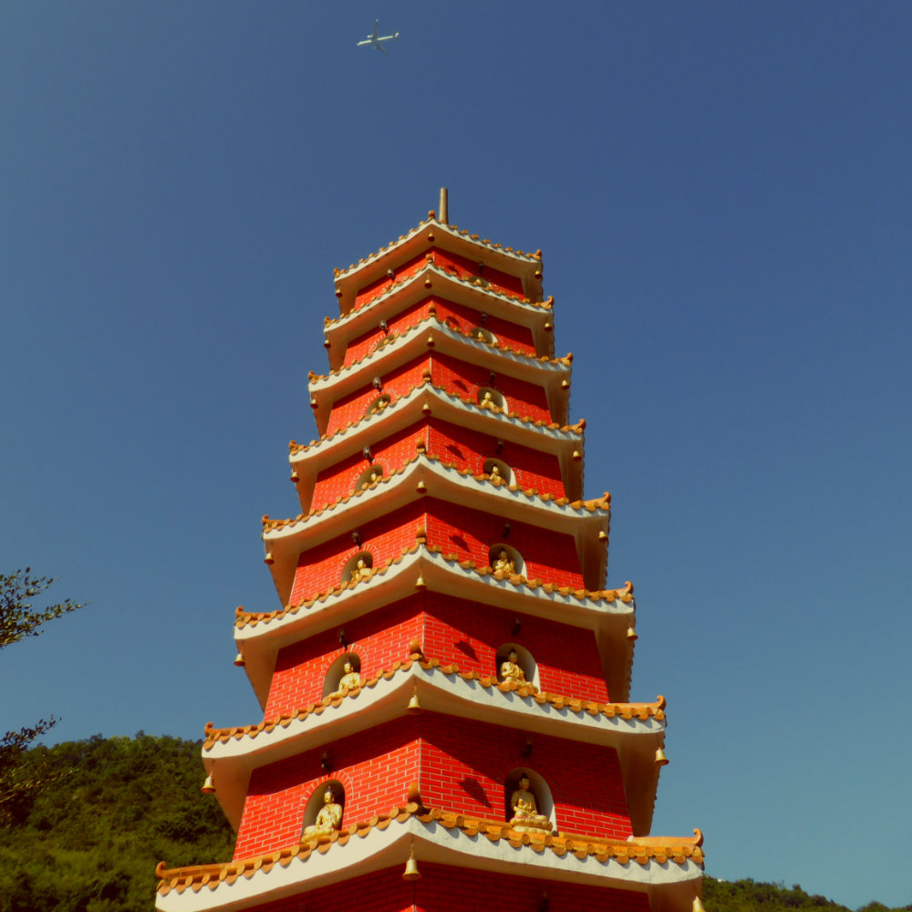 A Plane and A Pagoda in Hong Kong