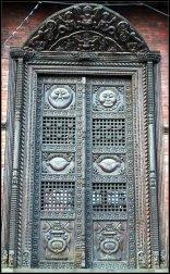 Nepal symbols - Sun, Moon and eyes