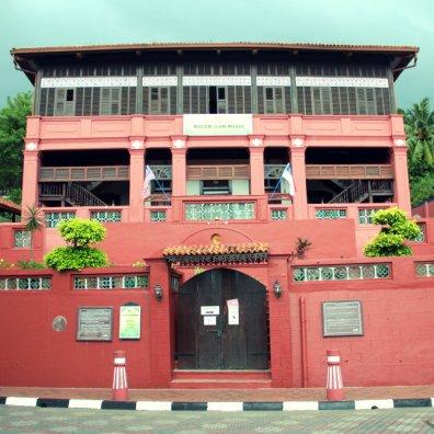 Museum Islam Melaka