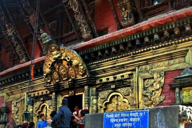 The Main Entrance of Changu Narayan