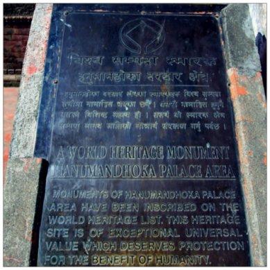 Hanuman Dhoka Monument