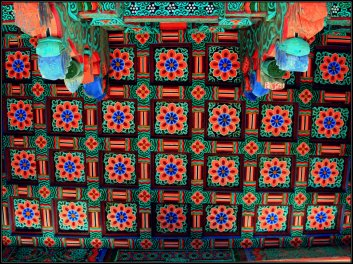 The colorful roof of Bulguksa Temple