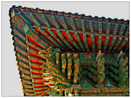 The colorful roof in Haeinsa Temple