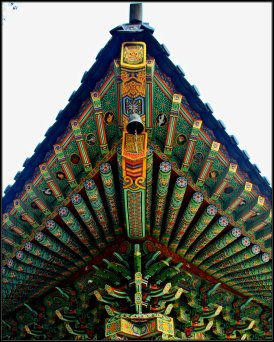 Ornate Roof of Haeinsa Temple