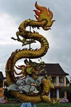 Dragon at An Hoi Sculpture Park
