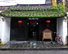 Quan Thang, the Oldest House in Hoi An