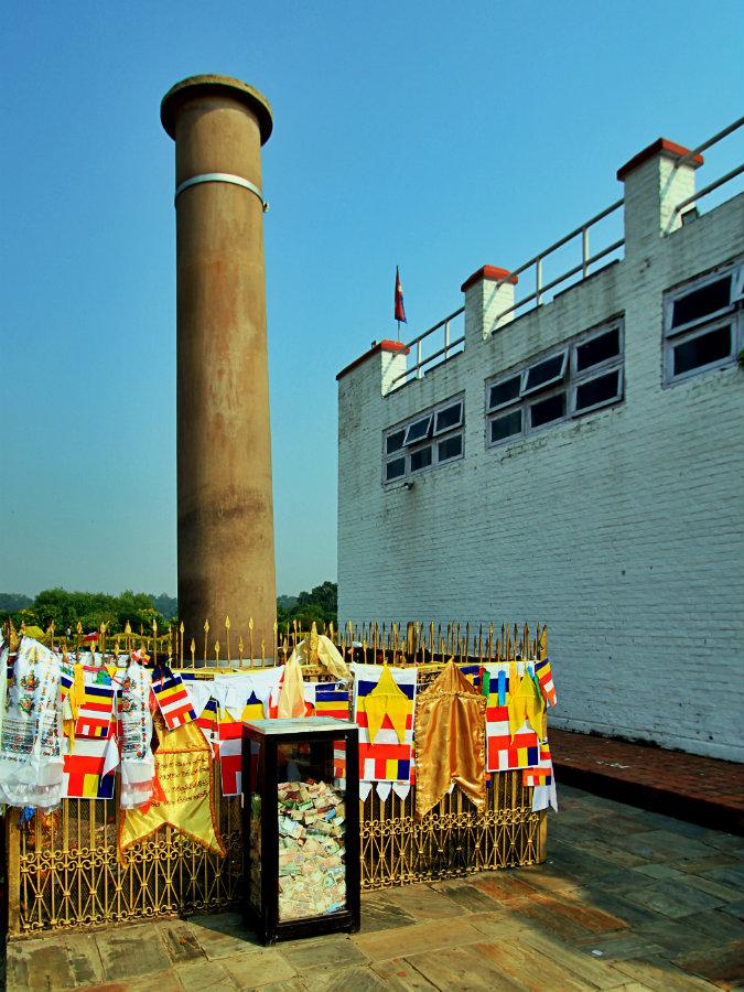Pillar of Ashoka