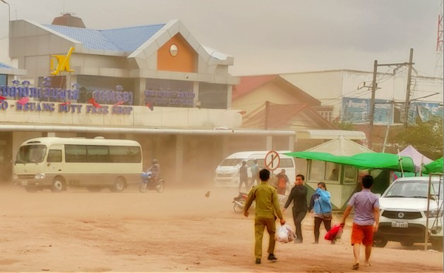 Welcome to Lao PDR with Strong Wind & Dust