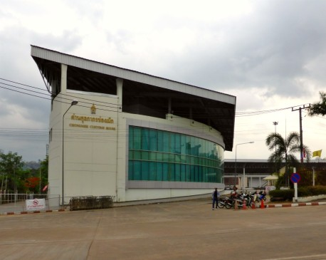 Customs Building in Thailand - No Need to Enter