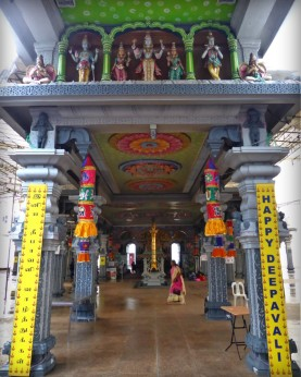 Entrance of Shri Srinivasa Perumal Temple