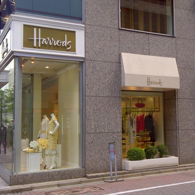 Harrods in Ginza, Tokyo