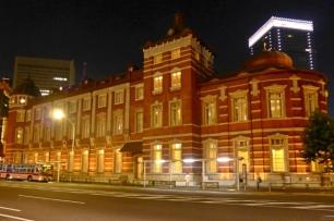 Tokyo Station at Night