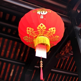 The red lantern on the ceiling