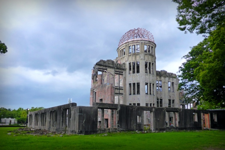 Atomic Bomb Dome or Genbaku Dōmu, Hiroshima