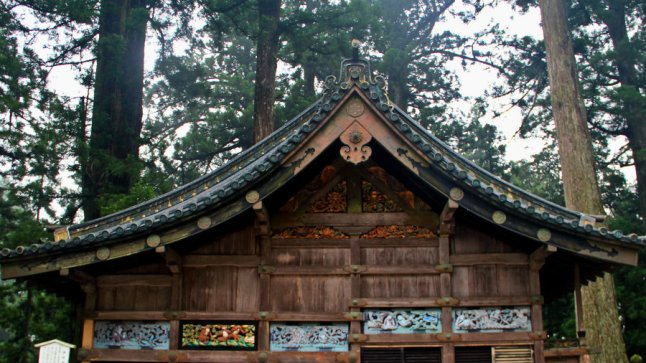 Shinkyusha - The Sacred Stable