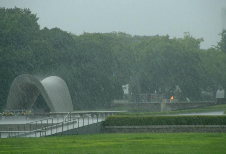 Hiroshima Peace Memorial Park - Do you see the eternal peace flame?