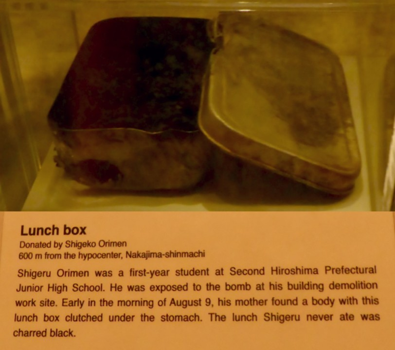 The Lunch Box of A Student, Hiroshima 1945