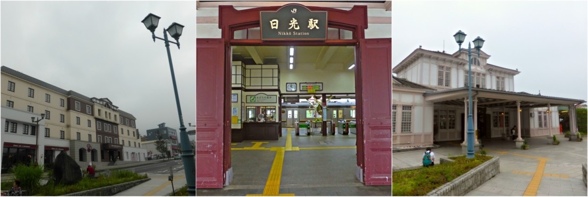 Nikko Station and neighborhood