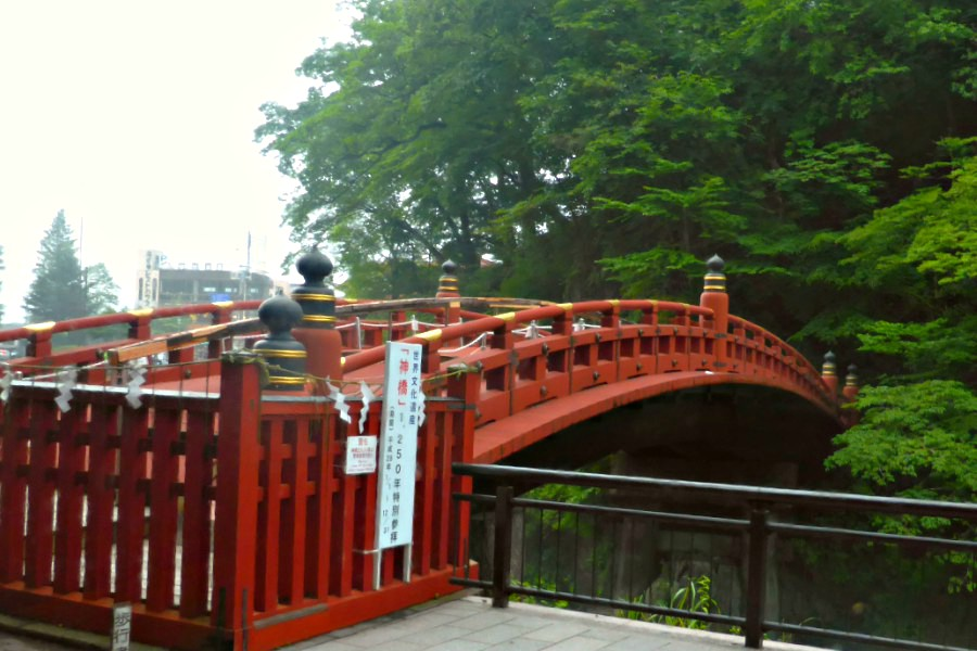The Red Shinkyo Bridge