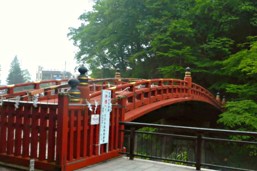 The Red Shinkyo Bridge