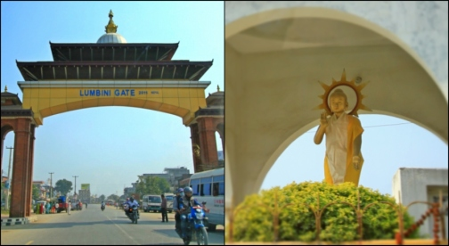 The Gate and Buddha Image in Lumbini