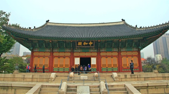 Junghwajeon, The Throne Hall
