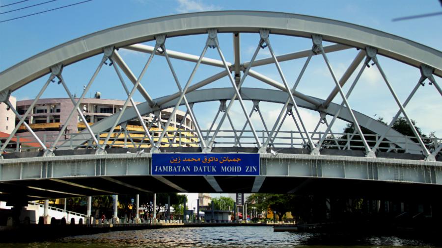 Datuk Mohd Zin Bridge
