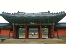 Injeongmun, the gate of Injeongjeon, the Throne Hall