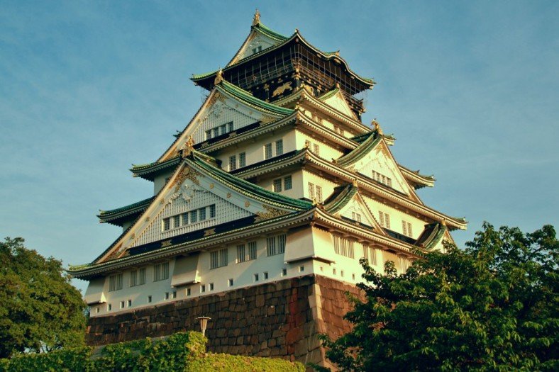 Osaka Castle in the afternoon