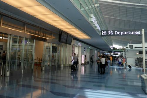 Haneda - Departure Terminal