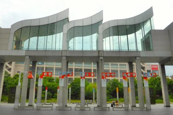 A Part of Umeda Building