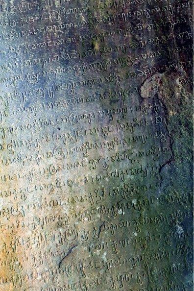 The Inscription, Sambor Prei Kuk