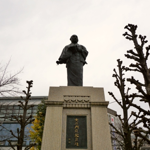 The Bronze statue of Oishi Kuranosuke
