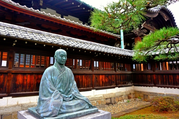 The Statue of late Sawaki Kodo Roshi