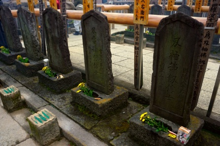The grave of the loyal retainers