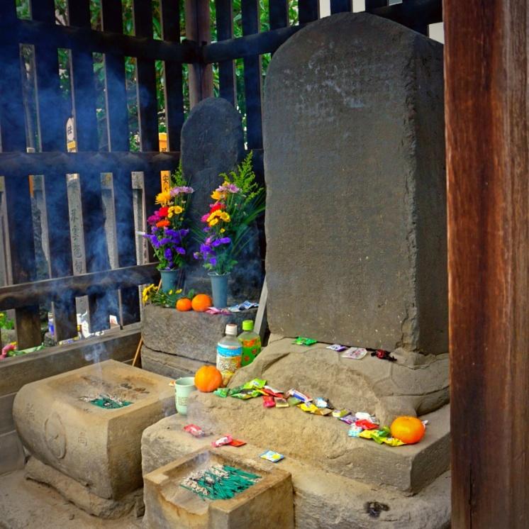 The grave of Chikara Kuranosuke