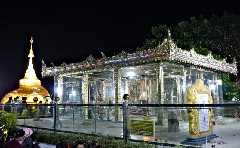 Golden Rock in front of The Shrine At Night