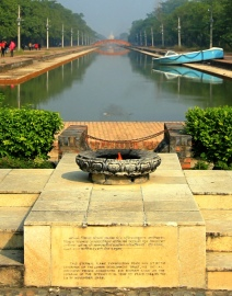 Eternal Flame of Peace, Lumbini, Nepal