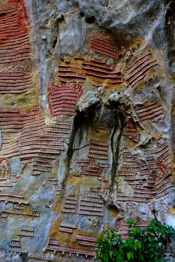 Carvings on the cliff