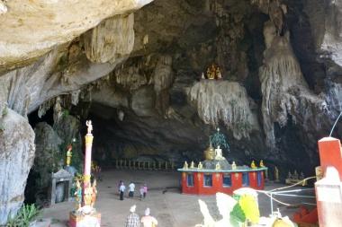 Entrance of Saddan Cave