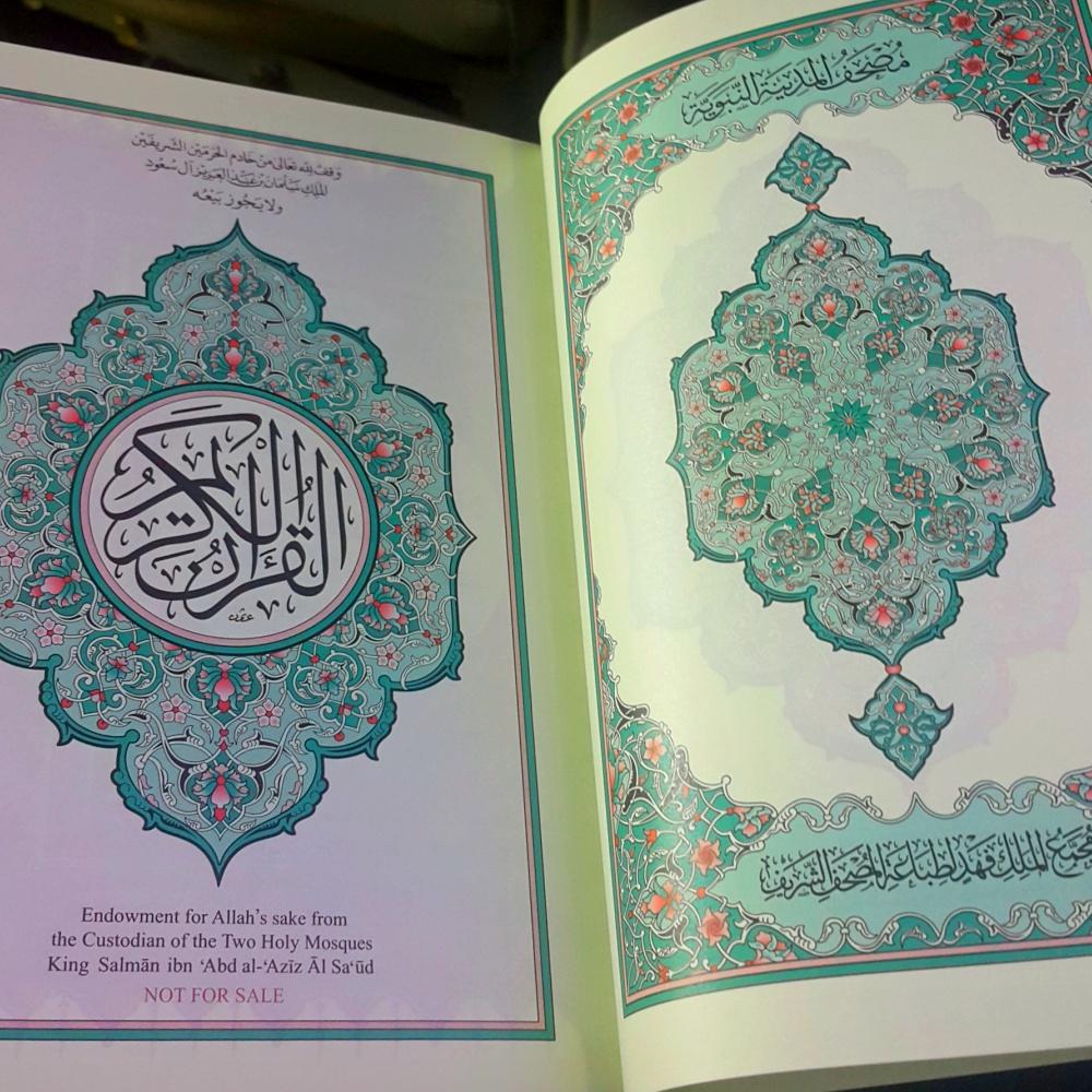 Al Quran Madinah